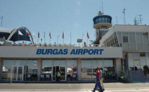 Бургас Аэропорт